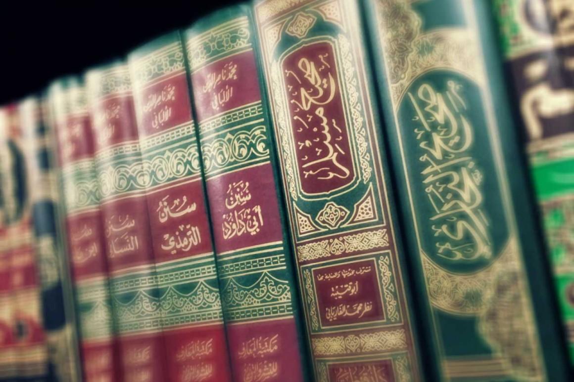 kitab-hadits