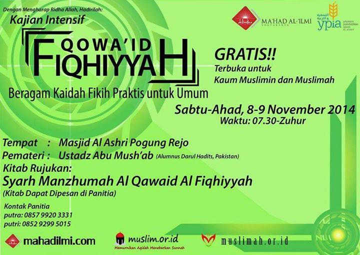 info_kajian_intensif_kaidah_fikih_nov2014