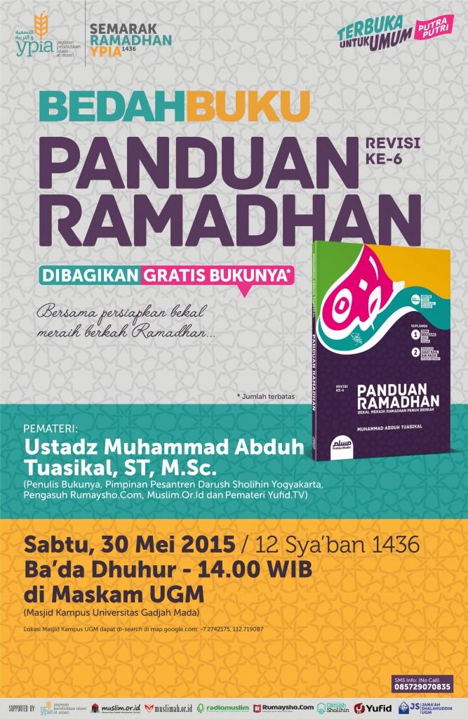 Poster-Kajian-Panduan-Ramadhan-MASKAM-UGM-CETAK