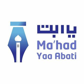 Ma'had Yaa Abati
